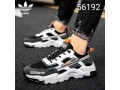 chaussures-pour-les-fashions-boys-small-0