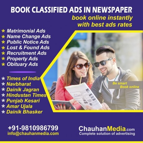 lost-and-found-classified-ads-for-the-indian-express-newspaper-big-0