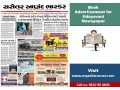 find-udayavani-classified-ad-booking-services-small-0