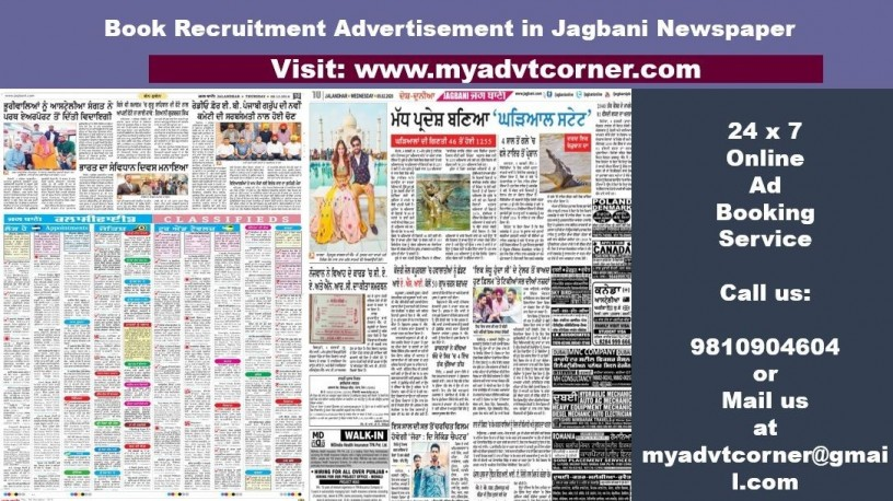 find-jagbani-classified-ad-booking-services-big-0