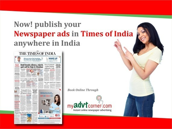 find-times-of-india-classified-advertisement-rates-big-0