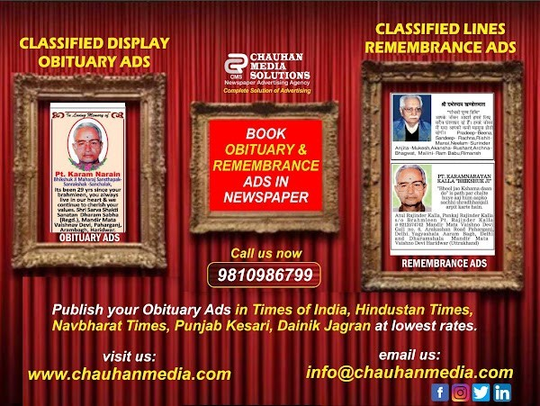 book-obituary-advertisement-for-any-newspaper-from-chauhan-media-big-0