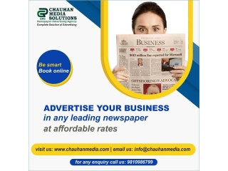 Book Business Promotion Advertisement for Any Newspaper