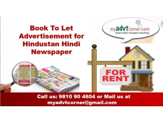 Book TO Let Advertisement for Hindustan Newspaper
