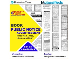 Book Public Notice Advertisement for Hindustan Times