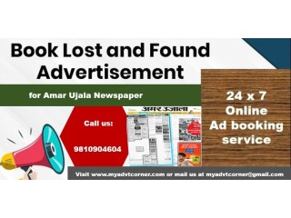 Find Amar Ujala Lost and Found Advertisement