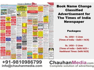 Book Name Change Advertisement for Times of India