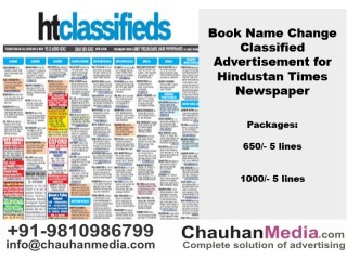 Publish Hindustan Times Name Change Classified Ads