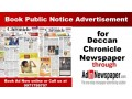 find-deccan-chronicle-public-notice-display-ad-rates-small-0