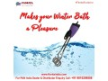 best-immersion-rod-manufacturer-in-india-small-0