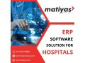 customized-healthcare-erp-solutions-small-1