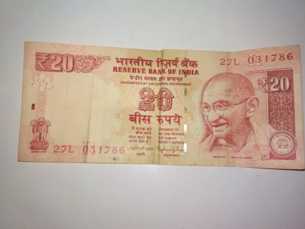 786-indian-currency-notes-big-3