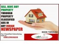 book-property-classified-ads-in-navbharat-times-for-mumbai-small-0