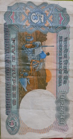 old-rupees-note-with-786-big-1