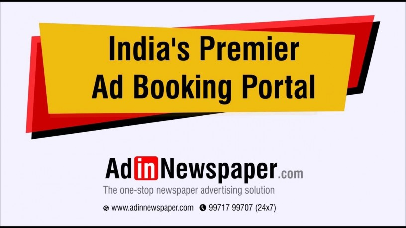 find-matrimonial-newspaper-ad-booking-for-ahmedabad-big-0
