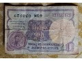 1-rupee-old-note-small-0