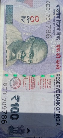786-new-100-currency-note-big-0