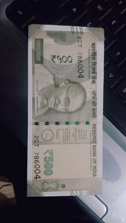 a-five-hundred-rupees-note-with-786-big-0