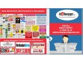 find-matrimonial-newspaper-ad-booking-for-noida-small-0