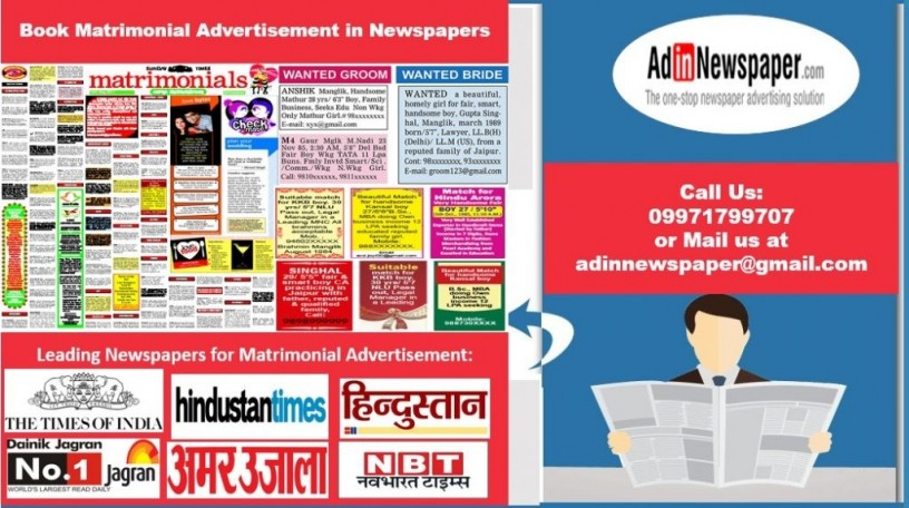 find-matrimonial-newspaper-ad-booking-for-noida-big-0
