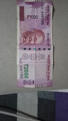 786-no-on-indian-2000-note-big-0