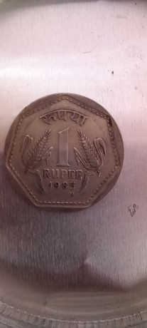 old-coin-big-0
