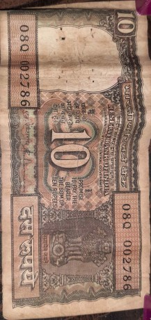 since-1990-very-old-ten-rupees-note-its-unique-786-serial-number-big-1