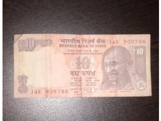 No 786 indian currency