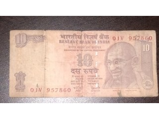 786 no.Series Paper Note.