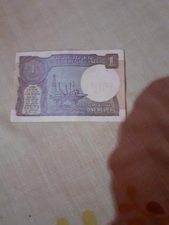 old-coin-and-rupees-big-1