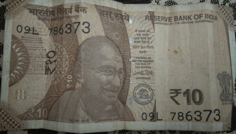 10-rs-note-786-number-wala-big-1