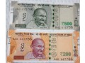currency-note-786-no-small-0