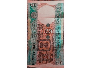 5 Ruppes Note
