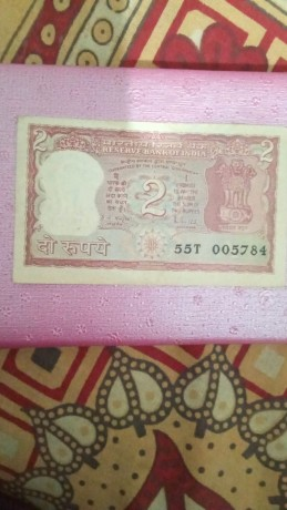 old-indian-note-big-0