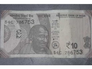 10 rupees 786