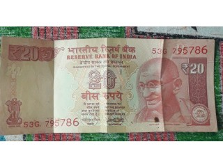 10 & 20 Rupees note with no. 786 for sale