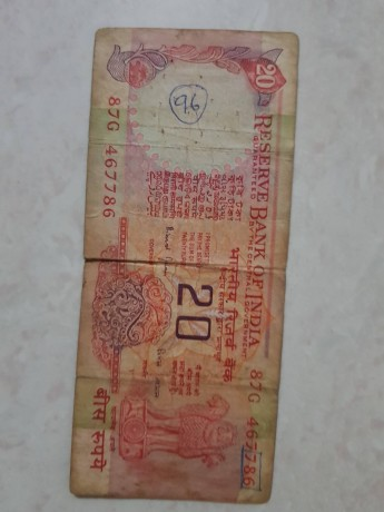 rs20-of-786-no-note-big-0