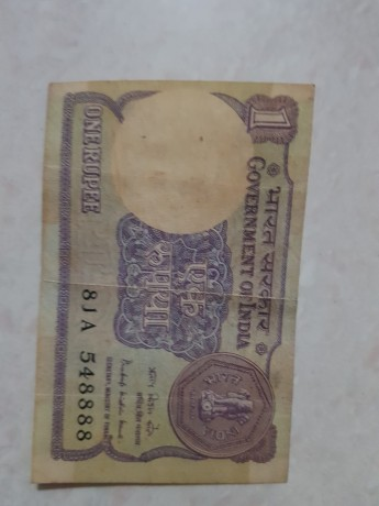 rs20-of-786-no-note-big-3