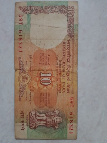 rs20-of-786-no-note-big-2
