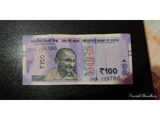 Old currency unique
