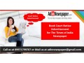 find-times-of-india-legal-notice-ad-booking-online-small-0