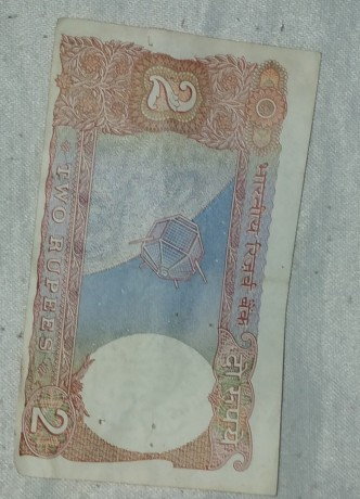 indian-currency-big-0