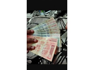 786 series note, antique note, old note, sell 786 note, Indian 786 currency