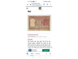 I want to sell my notes to rupees send old note plz  me I'm  new user this site m
