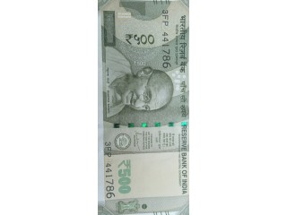 786 paper note