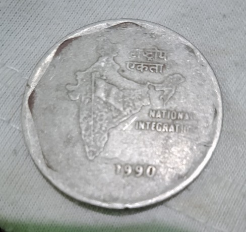 2-rs-coin-1990-big-1