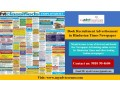 find-hindustan-times-lucknow-recruitment-advertisement-small-0
