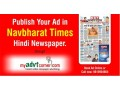 get-navbharat-times-business-classified-ad-booking-online-small-0