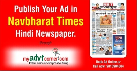 get-navbharat-times-business-classified-ad-booking-online-big-0
