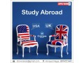 earn-while-you-learn-in-the-uk-exciting-small-1